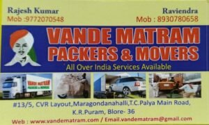 Vande Matram Packers and Movers