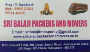 SRI BALAJI PACKERS AND MOVERS