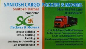 SANTOSH CARGO PACKERS and MOVERS